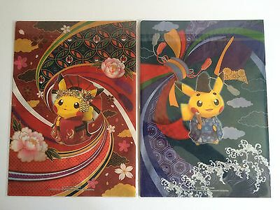 Pokemon -Pikachu-Set of 2 File Folders from the Official Pokemon Center in Kyoto