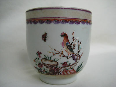 Antique Chinese Porcelain Cup