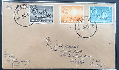 Singapore Malaya 1 June 1954 Plain First Day Cover. Fine Example.