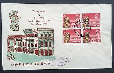 Singapore. 1 June 1959. Self Government Inaugaration First Day Cover.