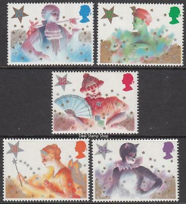 GB 1985 Christmas SG1303-7 Complete Set Unmounted Mint