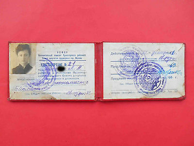 USSR 1961 Woman MOSCOW, DEPUTY document ID with Real photo