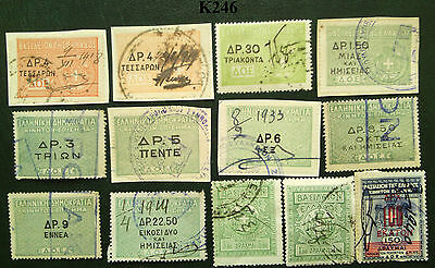 K246 13 Different Greece Revenue Stamps