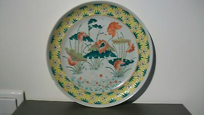 ancienne assiette céramique chinoise old ceramic plate !