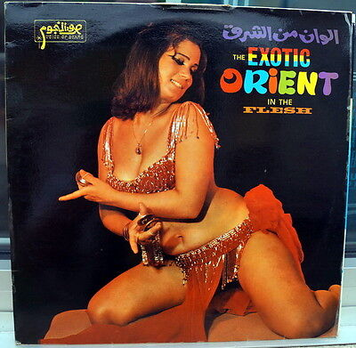 """The Exotic Orient In The Flesh"" RARE 1971 France LP Bellydance"