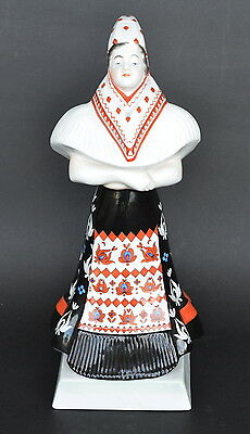 Herend Hungary 1920's Porcelain Figure Of A Woman In Traditional Costume #5560