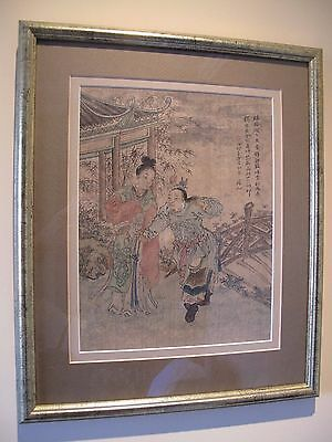 Beautiful Japanese Painting On Silk Signed & Framed