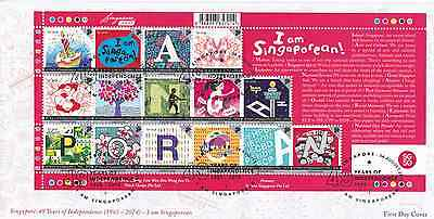 SINGAPORE - 2014 - FDC: 49 Years of Independence. Sheet, 15v