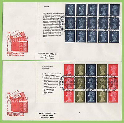 G.B. 1969 Stamps for Cooks booklet panes Philart First Day Covers (4)