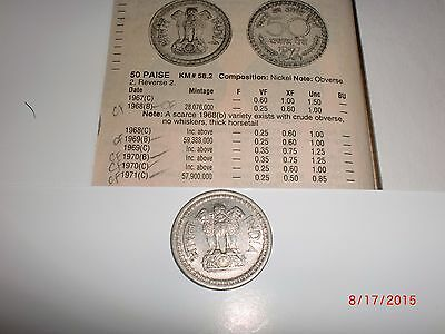 """- Republic Of  India - One Old  """" Fifty  Paise """" Coin - Rare - 1969 - Nickel"""