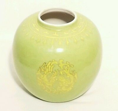 Beautiful Small Japanese Vase 4 Inches Green Porcelain W/Gold Accents