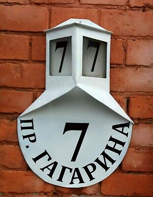 RARE Vintage USSR Metal PLAQUE HOUSE NUMBER Street SIGN Gagarin Avenue 1960`S