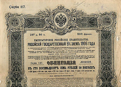 RUSSIA 1906 Imperial Government 5% State Loan Bond + coupons