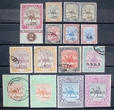 SOUTH SUDAN CAMEL POSTMAN SELECTION of USED and MINT
