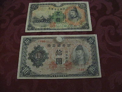 Old Japanese Paper Money 10 Yen , 5 Yen
