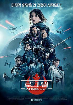 Rogue One A Star Wars Story 2016 Korean Mini Movie Posters Flyers (4 pages)