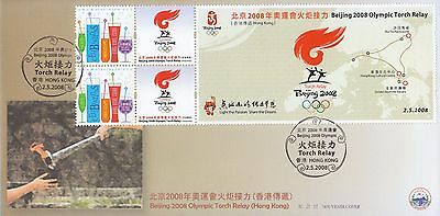 Hong Kong CPA FDC 2008 Beijing Olympic Torch Relay Special PM HK151787
