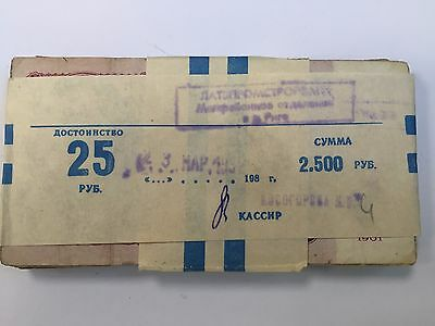 Lot of 100 pcs Russia USSR BANKNOTE notes paper money 25 rubles 1961 year LENIN