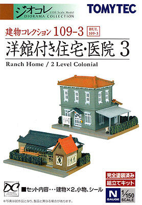 TOMIX N Scale 1/150 TOMYTEC Building Collection 109-3 Ranch Home / 2 LV Colonial