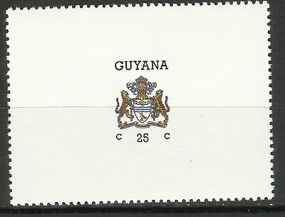 GUYANA  - STAMP TO IDENTIFY, timbre à identifier