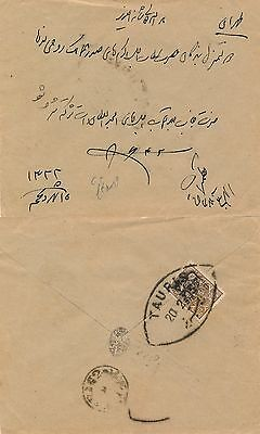 Persia 1915, Nice Franking Cover To Be Identified... See.. #a1795