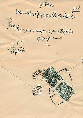 Persia , Old Nice Small Cover To Be Identified... See.. #a1809