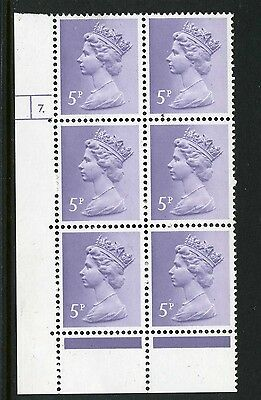 Machin (photo) 5p pale violet FCP MNH Plate block of 6 Plate 7 dot
