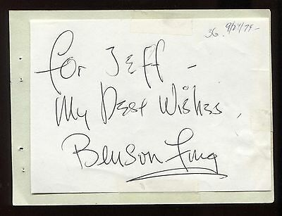 """Benson Fong Signed Album Page Inscribed """"To Jeff"""" Vintage Autographed in 1979"""