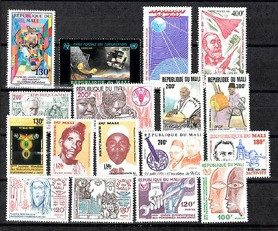 Mali Sc# Lot# 62316-C All Mnh