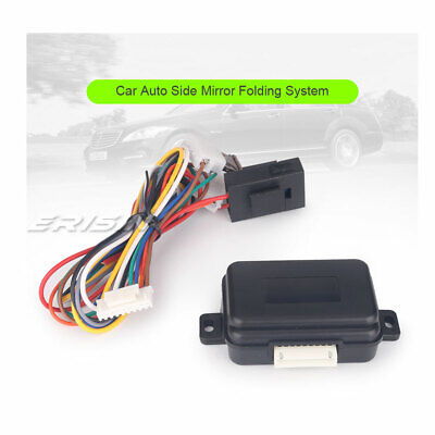 Car Auto Side Rear View Mirror Folding Closer Intelligent System Modules 211TGB