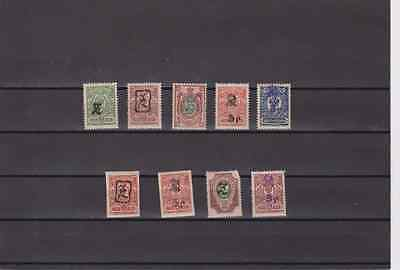Russian Occupation Of Armenia 1919 Mnh  9 All Different - Overprints