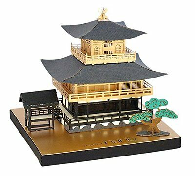Kawada PN-113 Paper Nano Kyoto Building Kit F/S from Japan