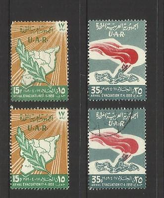 Syria U.a.r. ~ 1959 Anniv. Evacuation Of Foreign Troops From Syria (Mint & Used)