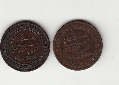1315 Muscat Oman 1/4 Anna Two Different Types Of Coins, Writting Different.