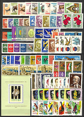 HUNGARY 1961-1990 COMPLETE STAMP COLLECTION, 30 years  MNH Mi.:about. 2800 EUR
