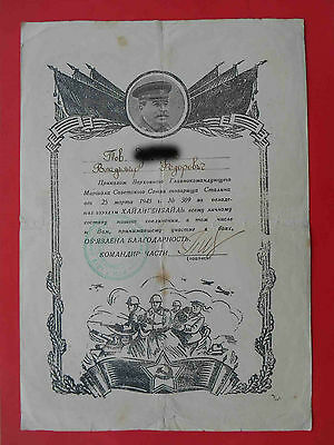 RUSSIA 1945 Thanksgiven document with STALIN, capture Heiligenbeil. RARE Type