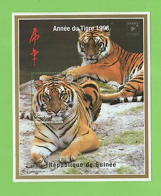 Republic of Guinee 1998 Year of the Tiger miniature sheet MNH