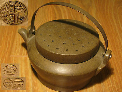 EXCELLENT 13.34cm CHINESE YIXING ZISHA FAMOUS SCHOLAR CARVED TEAPOT
