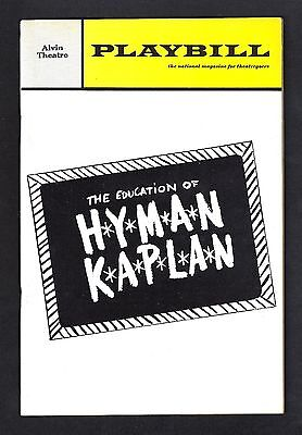 "Tom Bosley ""EDUCATION OF HYMAN KAPLAN"" Donna McKechnie '68 FLOP Opening Playbill"