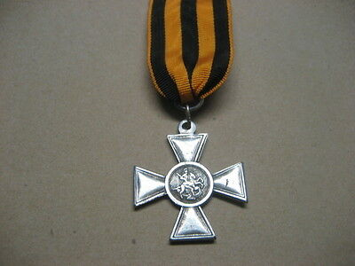 Russia Medal St.George Cross 3rd Class,white metal