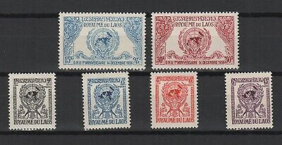 Nations Unies 1956 Royaume du Laos 6 timbres neufs /T626