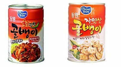 Dongwon Canned Bai Top Shell Combo Regular & Hot, 14.1oz each (Pack of 2) Golbae