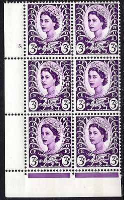 GB 1967 Wales 3d Deep Lilac SGW7 Spec XW4 Cylinder 3 Dot Unmounted Mint