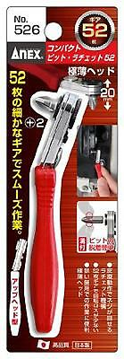 ANEX compact-bit ratchet 52 up-head No.526 Japan