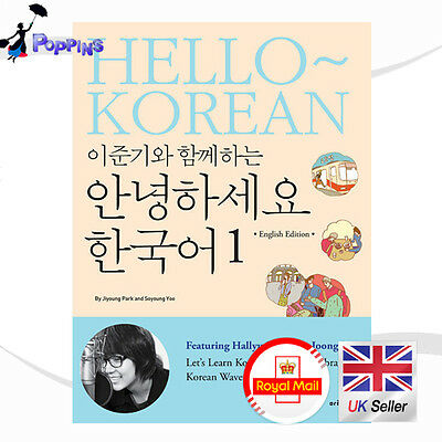 HELLO KOREAN Vol. 1 - Learn Korean Book with Joon Gi Lee (Book + Audio DVD)