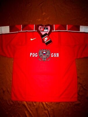 !! SALE !! Vintage NIKE RUSSIA ICE HOCKEY jersey / shirt L-XL BNWT 12gbp !!