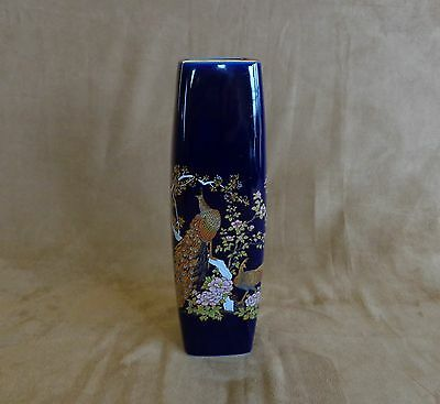 Beautiful Cobalt Ray Control Vase Peacock w/ Gold Trim, Made in Japan