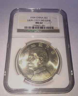 NGC MS 62 China  1934 1 Dollar Silver Coin Y-345