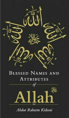 Blessed Names and Attributes of Allah - (HB)