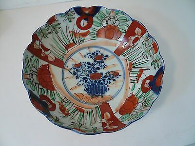 """Antique Vtg Chinese Hand Painted Bowl  7.5"""""""